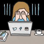 Leben ohne facebook
